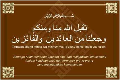 Lebaran 2011 dan Idul Fitri 1432 H Jatuh Pada Tanggal Berapa?