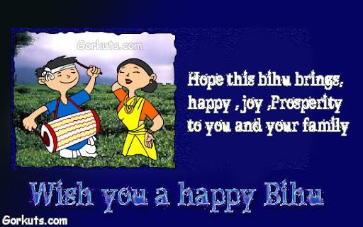 Orkut bihu scraps,happy bihu scraps,bihu images