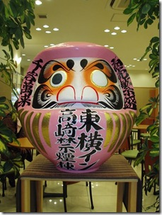 Daruma Japan   Traditional Luck Bringer