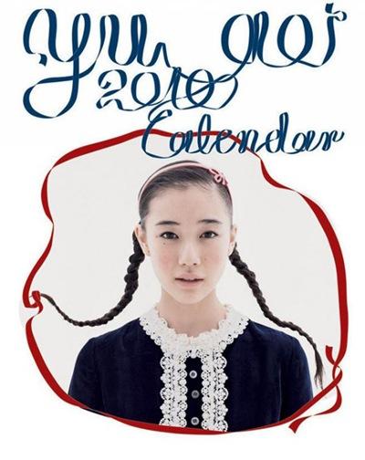 yu-aoi-calendar-2010-cover