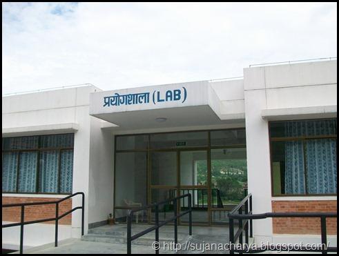 Nepal College (5)