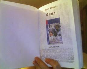Как самостоятельно напечатать книгу
