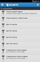 Screenshot of Полная Эврика!