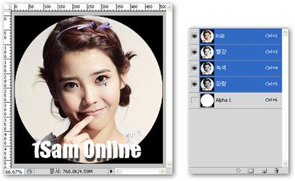 1sam-online-4
