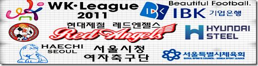 WK-League2