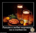 Приходи на пятничное пиво!