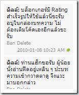 2010-01-08_193702