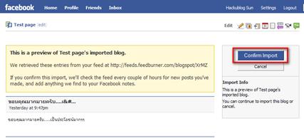 Facebook Fanbox5.4