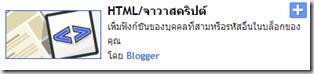 สอน Google Adsense