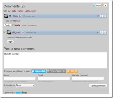 เปลี่ยนระบบ Comment บน Blogger ด้วย  intensedebate