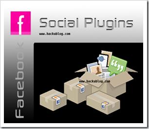 สอนทำบล็อก Facebook-Social-Plugins