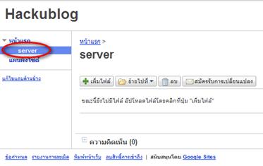 Google_site5