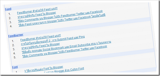 วิธีสร้าง blogger วิธีทำ blogspot