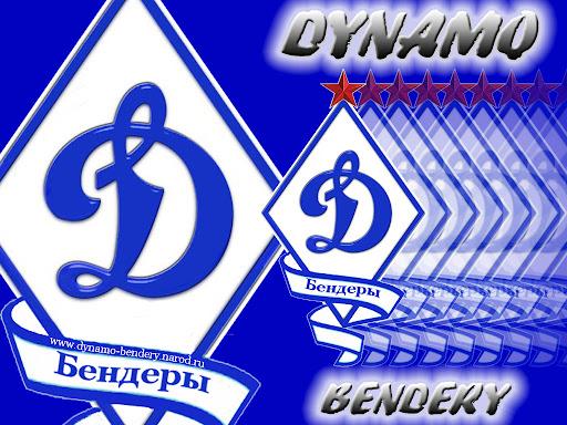 wallpaper dinamo bender