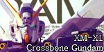 Crossbone Ver. Ka