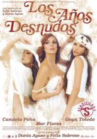 Los años desnudos / ヌード狂時代 S指定映画