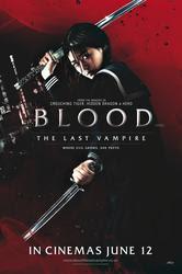 bloodlastvamp3.jpg
