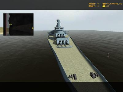 de_battleship_day.jpg