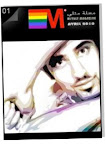 Couverture Mithly Magazine gay maroc