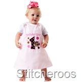 JGublersPhotography-20100805-Stitcheroos-004-Square