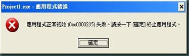 0xc0000235