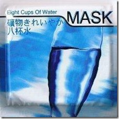 eight_cup_water