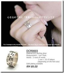 ring big