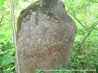 [click to view a larger image—gravestone #12]