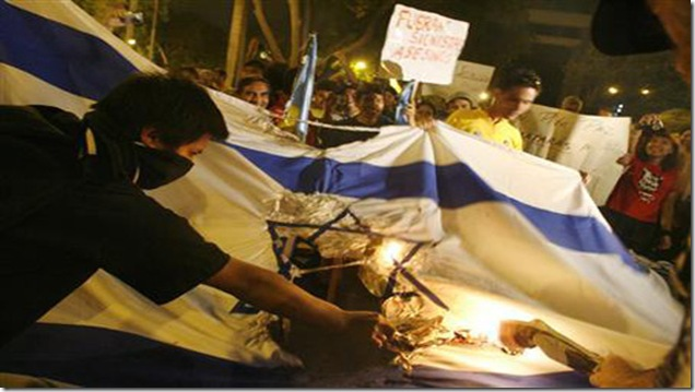 gaza-attack-israel-flag-burned-2