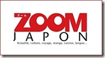 Logo-ZOOM-JAPON