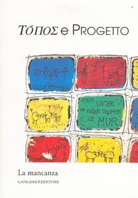 topos5
