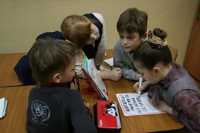 Групповая работа на уроке развития речи