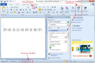 language translate
