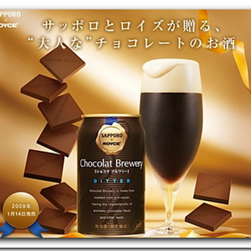 Chocolate Beer – Get those healthy Flavanols in your system!