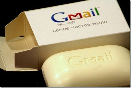 33_gmail-soap