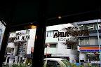 KUA`AINA 渋谷宮益坂店 (クアアイナ)の外観
