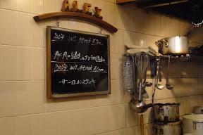 キッチン・アレックスの店内の様子