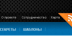 wordpress страницы