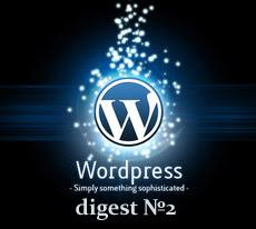 wordpress полезное