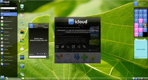 система icloud