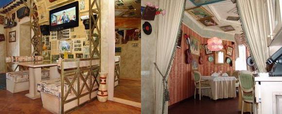 Непман - кафе ресторан в городе Кривой Рог