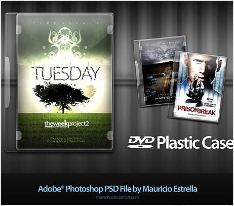 dvd box шаблон psd photoshop