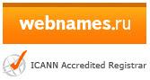 регистрация домена ru
