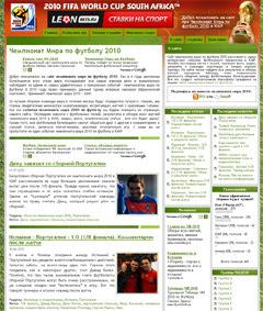 сайт чемпионата мира 2010