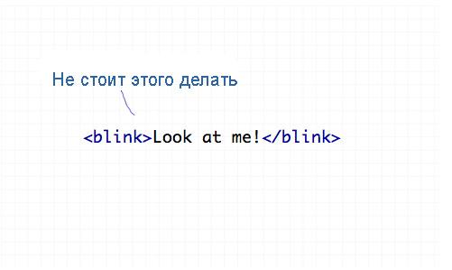 советы по html верстке