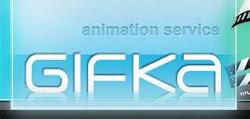гиф анимация