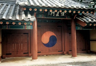 Cheongdo Jagyeseowon(Yeonggwiru,Dong,Seojae) 01