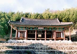 Cheongdo Jagye confucian shrine