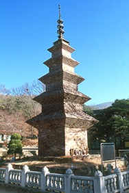Chilgok Five Storied Stone Brick Pagoda in Songnimsa Temple