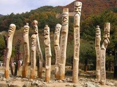 changseung Mungyeong SaeJae Provincial Park